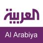 Al Arabiya logo